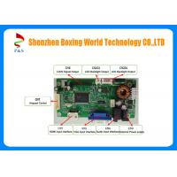 Quality 12V DC TFT LCD Controller Board LCD A / D Control Board VGA + HDMI Interface for sale