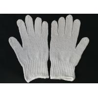 Quality Premium Quality Cotton Knitted Gloves Good Tactile Sensitivity For Construction Industry for sale