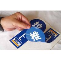Quality Double-faced Paper Stickers, Customized Specifications are Accepted for sale
