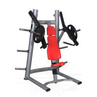 Buy cheap Sit-up incline chest training gym equipment,Plate Loaded Incline Chest Press from wholesalers
