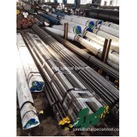 Buy cheap 52100/100Cr6/GCr15 alloy steel round bars, flat bars, engineering steels, from wholesalers