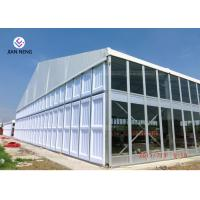Buy cheap Custom 100 - 500 People Outside Party Tents , Powder Coated Large Party Tents from wholesalers
