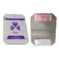 Buy cheap Colorful Printing Woven Polypropylene Feed Bags Adjustable By Micro Perforation from wholesalers