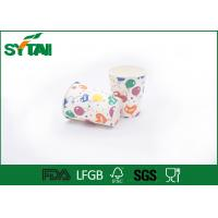 Best Various size colorful kids party use flexo printing disposable single wall paper cup wholesale
