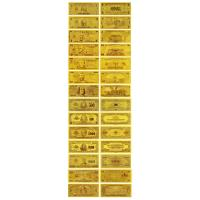 Best GOLD  BANKNOTE US SET wholesale