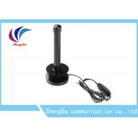 Quality High Gain 28dBi UHF VHF Omni Directional Digital TV Antenna With Magnetic Base for sale