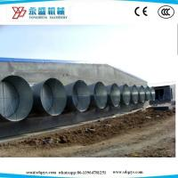 Buy cheap Industry Poultry Farm 50Inch Big Airflow Butterfly Horn Corn Ventilation Exhaust from wholesalers
