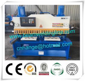 Quality Hydraulic Guillotine Shearing Machine , Swing Type Shearing Machine For Sheet for sale