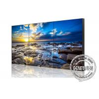 Quality 65 Inch Digital Signage Video Wall 3x3 Rs232 DID Port Support For Public Center for sale
