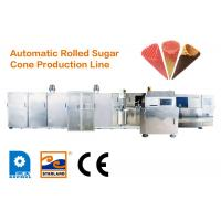 Quality Automatic Ice Cream Cone Production Line With Horizontal Rolling System for sale