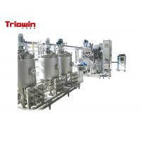 Quality High Strength Dairy Products Making Machine / Mini Dairy Processing Plant 220/380V for sale