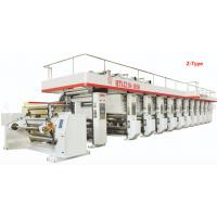 Quality Mechanical Poly Bag Printing Machine MLS With Servo Motor Tension Control System for sale
