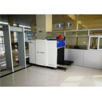 Quality 1005mm × 805mm Cargo X Ray Scanner , Mail X Ray Machines Convenient Operation for sale