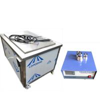 Quality Degreasing Industrial Ultrasonic Cleaner 28khz/40khz/80khz With Frequency Sweep for sale