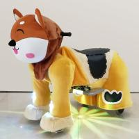 Quality 2020 Newest Animal Ride Electric Ride On Car With 12v/14a Battery For Kids For Mall for sale