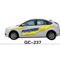 Quality Custom PVC Water Proof Novelty Car Body Sticker QC-237K for sale