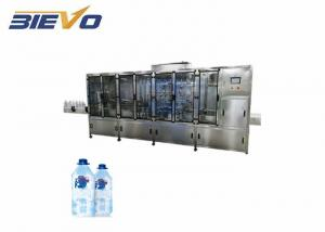 Quality Linear Type 5L 500bph Water Bottles Filling Machine for sale