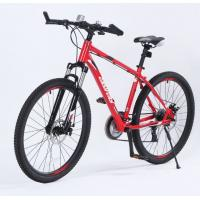 Quality Hot Sale Cool 21 SPEED MTB Bikes 26* Aluminum Alloy Frame Mountain Bicycles/bikes for sale
