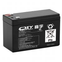 Buy cheap Solar VRLA Battery 12v 7ah Rechargeable Storage ISO9001 Certification from wholesalers
