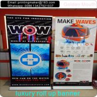 Buy cheap Scrolling Retractable Trade Show Banner For Exhibition from wholesalers