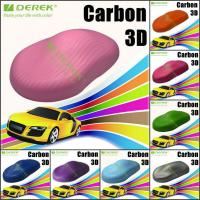 Quality 3D Carbon Fiber Vinyl Wrapping Film bubble free 1.52*30m/roll - Pink for sale