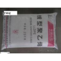 Quality Ldpe(low Density Polyethylene) Various Grades for sale