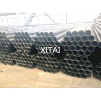 Shanghai Xitai International Trade Co., Ltd