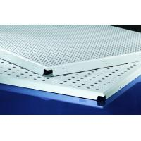 Quality Waterproof White Clip In Ceiling Tiles Perforated Ceiling For Office for sale