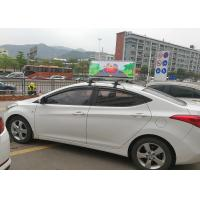 Best Taxi Roof Digital Advertising from Ocolour P3.33 High Definition Taxi Topper LED Display wholesale