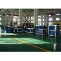 Quality Corrosion Resistance Carbon PP Pipe Extrusion Line Single Wall Corrugated Pipe Machine for sale