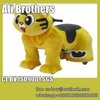 Buy coin operated electric battery walking animals kiddie rides at wholesale prices
