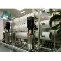 Quality SS316 Steel Frame Commercial Reverse Osmosis Water System For Mineral Water Plant for sale