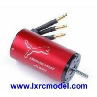 Quality Red leopard 4074/2Y-2150KV 4 Class Inrunner Brushless Motor for car for sale