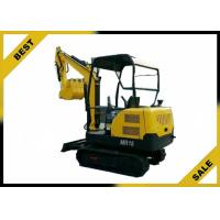 Quality Energy - Saving 1.8 Ton Long Reach Excavator , 2385mm Maximum Earth Excavation Machine for sale