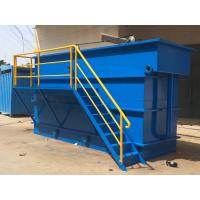 Quality Remote Control Daf System For Water Treatment High Pressure Double Crank  Control for sale