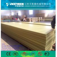 China 300mm laminated pvc wall panel/board making machine/production/extrusion line on sale