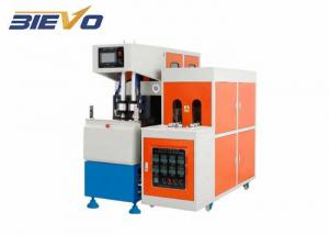 Quality CE 14KW 50ml Semi Automatic Blow Moulding Machine for sale
