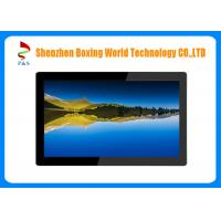 Quality Custom 9 Inch Small LCD Display Screens , High Brightness Sunlight Readable LCD Panel for sale