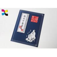 China Unique 250g C1S Art Paper Custom Printed File Folders Gold Hot Stamping on sale