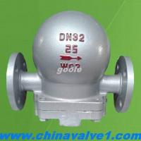 Quality Stainless Steel Cast steel Ball Float Steam Trap with flange,WCB for sale
