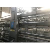 Quality High Density Raising Enriched Cages For Laying Hens Q235 Steel Wire Material for sale