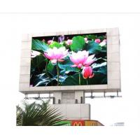 Buy cheap High definition Epistar Full Color Advertising P10 Led Display Screen AC 110 / from wholesalers