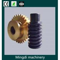 Quality small worm gear micro worm gear small diameter worm gear for sale