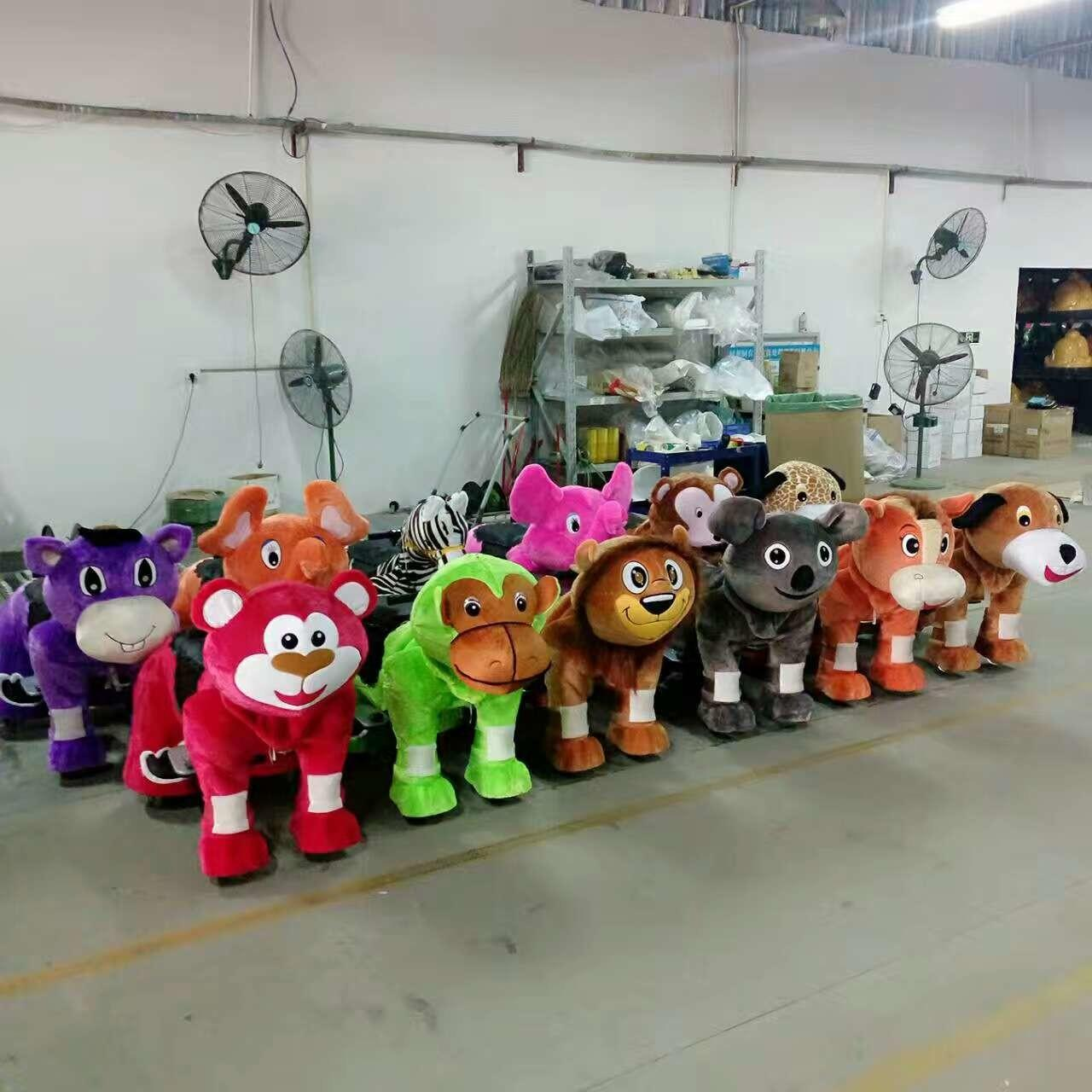 Quality Shopping mall Coin operated electronic kiddie ride walking animal for sale for sale