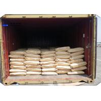 Buy cheap Calcium Formate Fine Chemical Products With FAMI QS Certificate from wholesalers