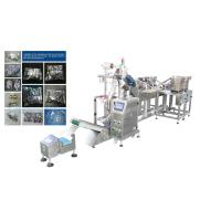 Quality Automatic Hardware Parts Counting Vertical Packaging Machine High Speed for sale
