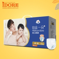 Quality High Absorption Infant XL Pant Style Diapers for sale