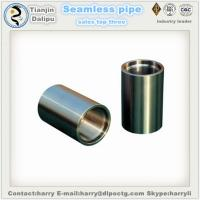 Quality trading company dalipu 6-5/8 coupling muffs stainless steel tubing coupling for sale