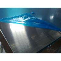 Quality High Toughness 6061 Flat Aluminum Plate 6mm For Railroad Cars for sale