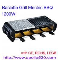 Quality European Style Raclette Grill with half grill stone for sale
